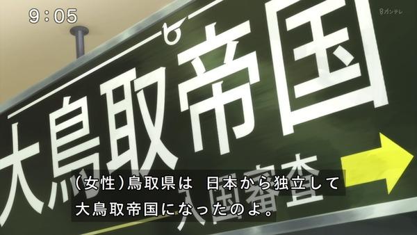 「ゲゲゲの鬼太郎」6期 65話感想 (7)