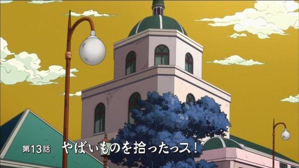 「ジョジョの奇妙な冒険 ダイヤモンドは砕けない」13話 (1)
