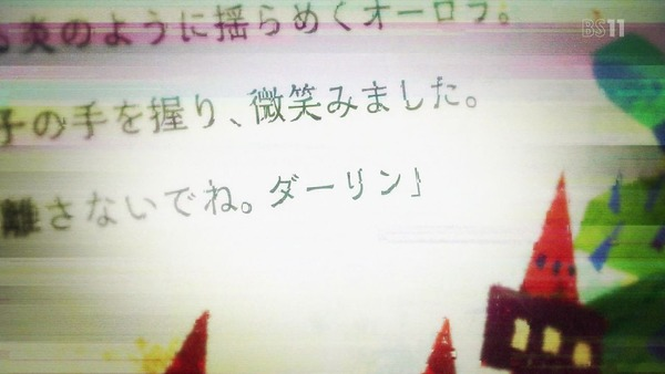 「ダーリン・イン・ザ・フランキス」15話 (81)