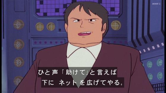 「未来少年コナン」第22話感想 画像  (120)