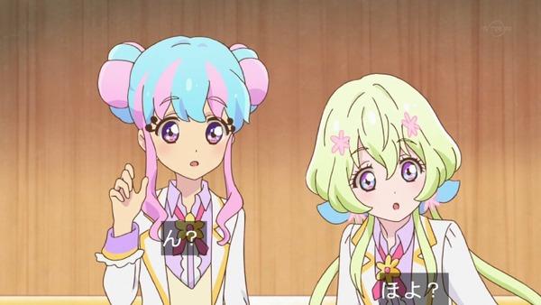 「アイカツスターズ!」第78話 (45)