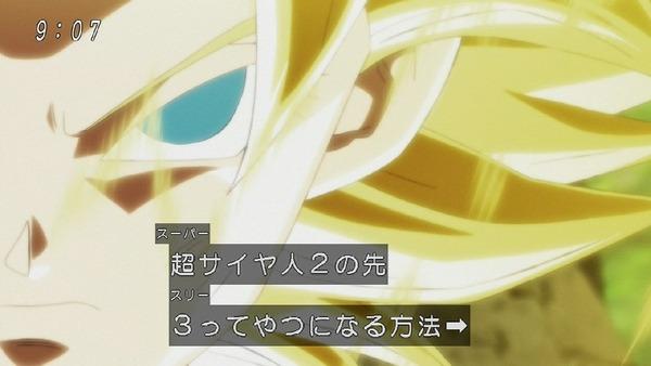 「ドラゴンボール超」113話 (2)