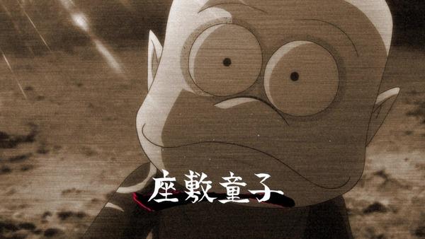 「ゲゲゲの鬼太郎」6期 87話 感想 画像 (21)