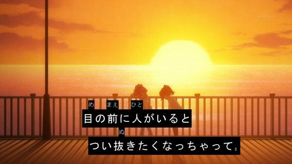 「アイカツスターズ!」第86話 (39)
