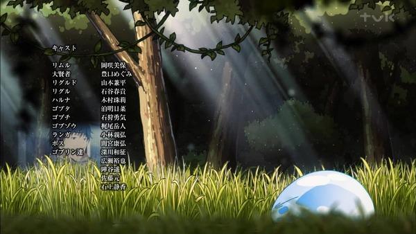 「転生したらスライムだった件」3話感想 (51)