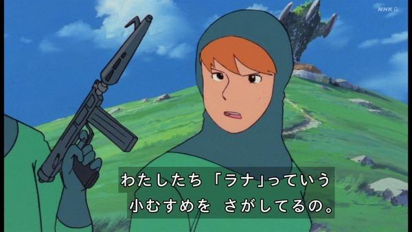 「未来少年コナン」第1話感想 画像 (118)