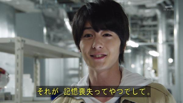 「仮面ライダービルド」1話 (41)