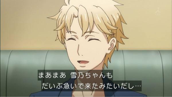 俺ガイル (50)