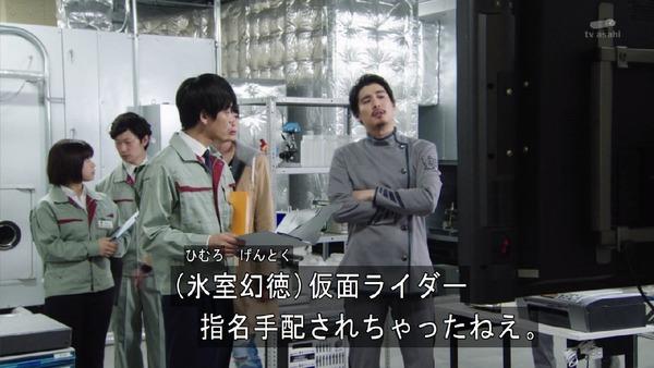 「仮面ライダービルド」2話 (34)