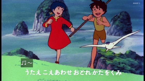 「未来少年コナン」第7話感想 (1)