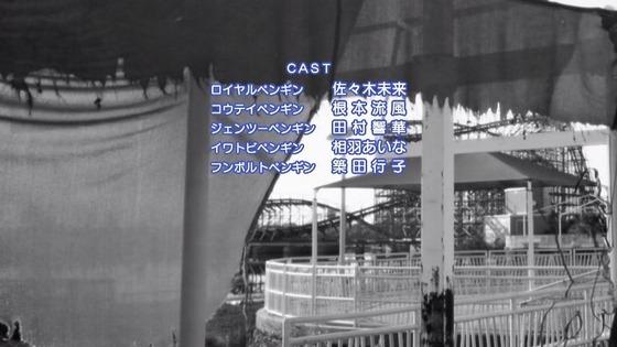 「けものフレンズ」6話 (44)