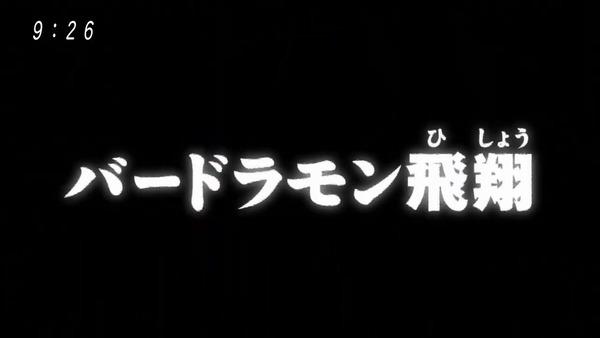 「デジモンアドベンチャー:」第3話感想 画像 (59)
