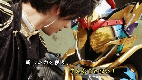 「仮面ライダーゴースト」38話 (29)