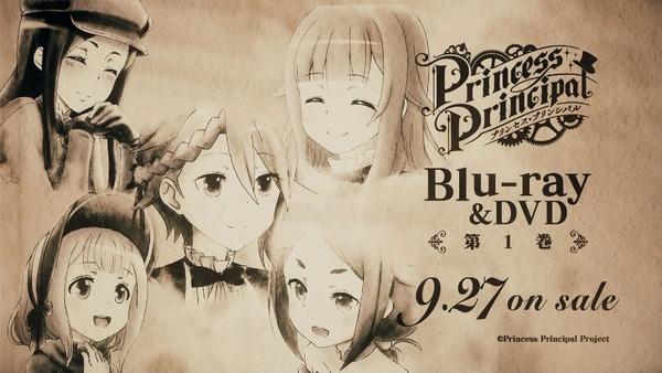 「プリンセス・プリンシパル」12話 (66)