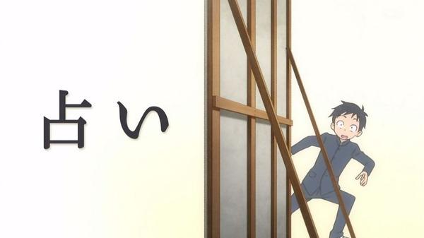 「からかい上手の高木さん」11話 (29)