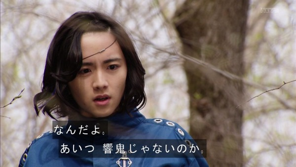 「仮面ライダージオウ」33話感想 (54)