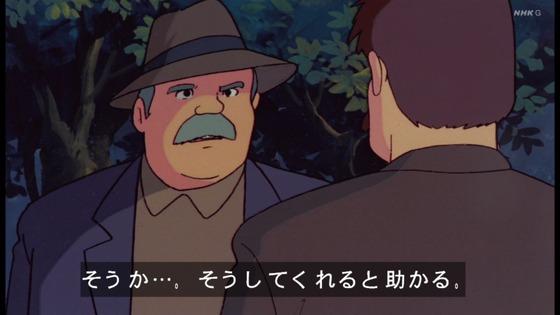 「未来少年コナン」第14話感想  (109)