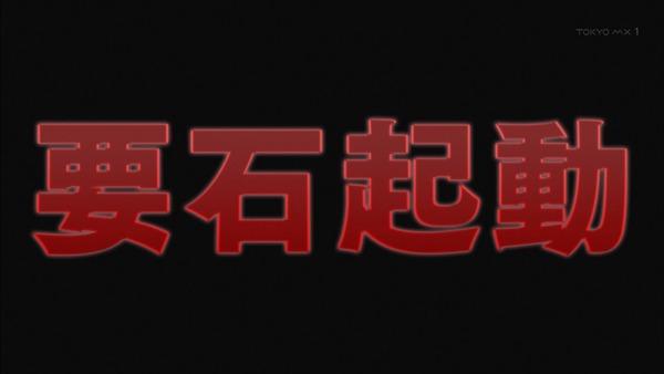 「戦姫絶唱シンフォギアAXZ」4期 10話 (24)