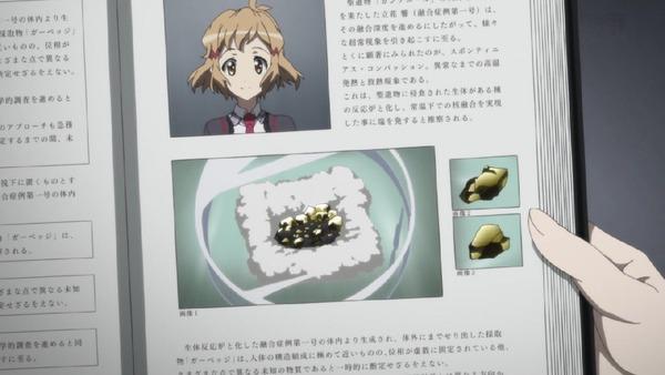 「戦姫絶唱シンフォギアAXZ」4期 7話 (30)