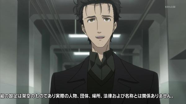 「シュタインズ・ゲート ゼロ」12話感想 (8)