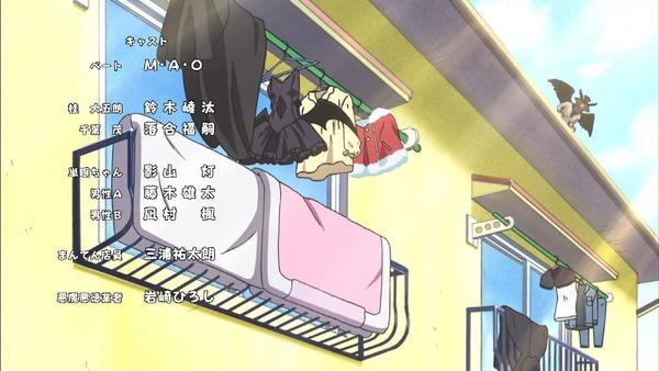 「邪神ちゃんドロップキック」7話感想 (39)