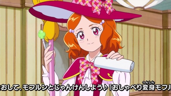 「魔法つかいプリキュア!」第9話感想 (4)