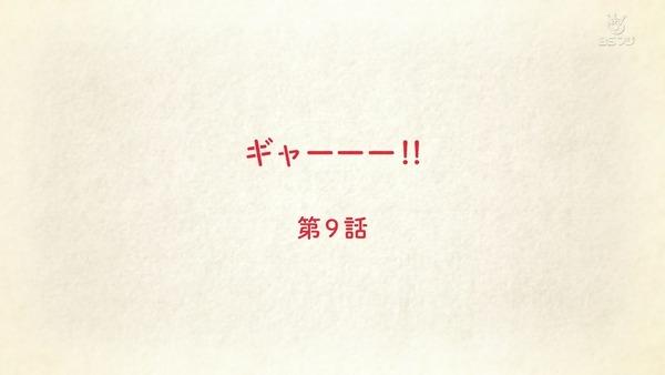 「ひそねとまそたん」9話感想 (10)