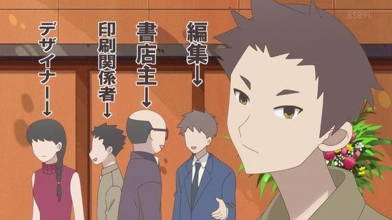 「かくしごと」第9話感想  (44)
