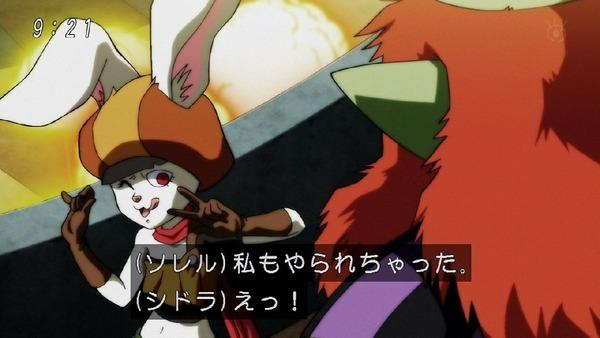 「ドラゴンボール超」98話 (31)