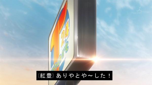 「だがしかし2」9話 (2)