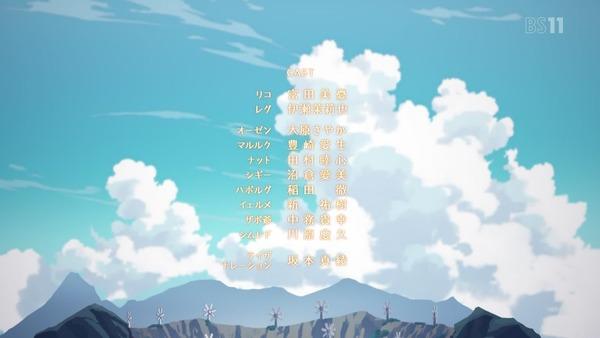 「メイドインアビス」7話 (57)