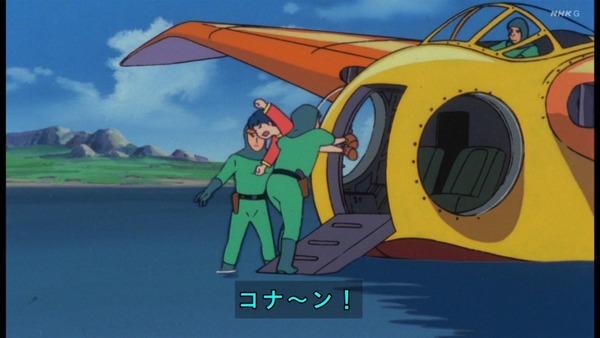 「未来少年コナン」第1話感想 画像 (137)