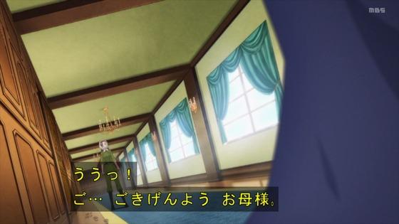 「はめふらX」2期 9話感想 (21)