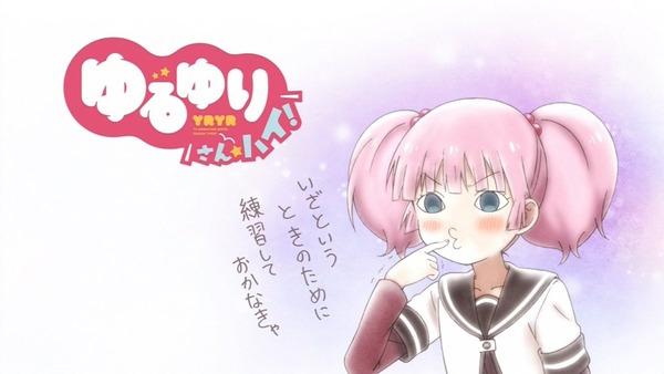 ゆるゆり さん☆ハイ! (40)