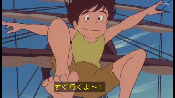 「未来少年コナン」第5話感想 (18)