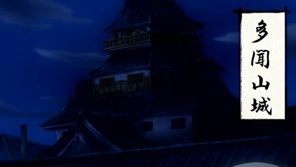 「信長の忍び」27話 (18)