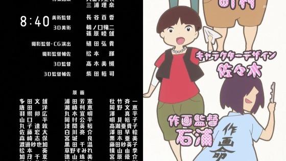 「バジャのスタジオ ~バジャのみた海~」感想 (61)
