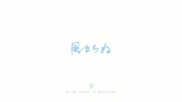「月がきれい」9話 (34)