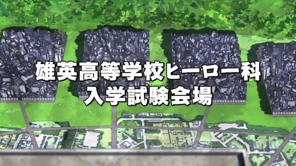 「僕のヒーローアカデミア」4話感想 (3)