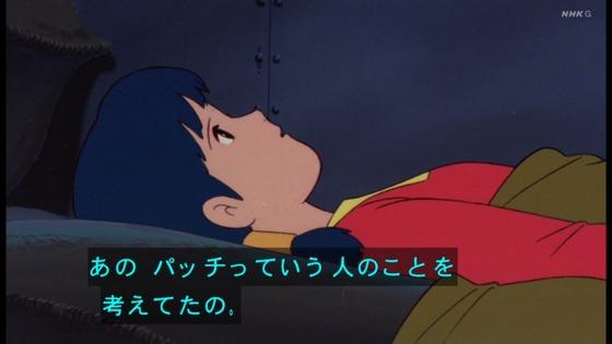 「未来少年コナン」第9話感想 (66)