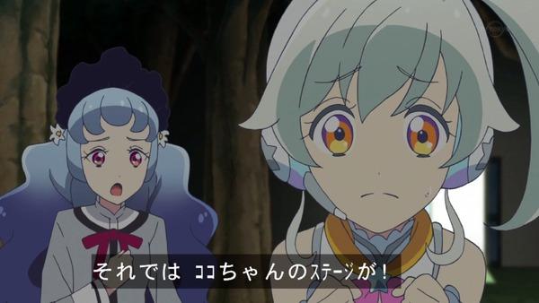 「アイカツフレンズ!」47話感想 (91)