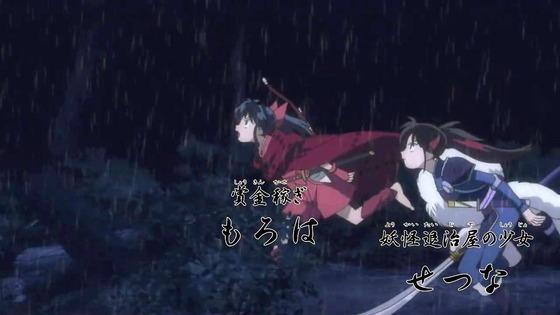 「半妖の夜叉姫」第8話感想 画像 (4)