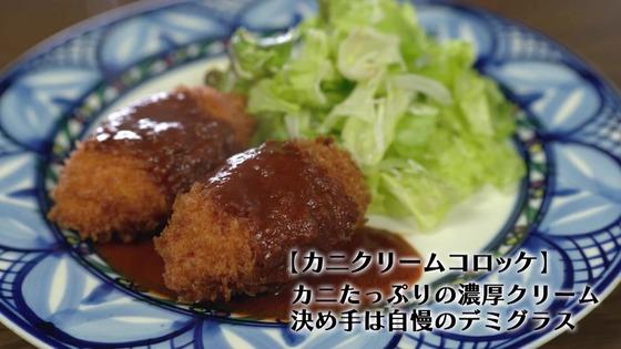 「孤独のグルメ」2020大晦日スペシャル感想 (94)