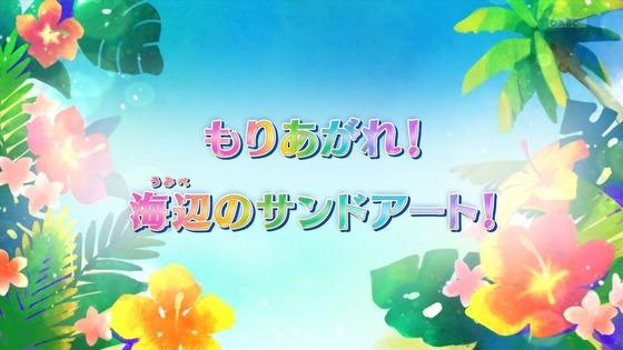 「トロピカル~ジュ!プリキュア」トロプリ 11話感想 (13)