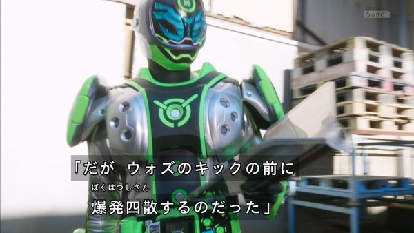 「仮面ライダージオウ」17話感想 (70)