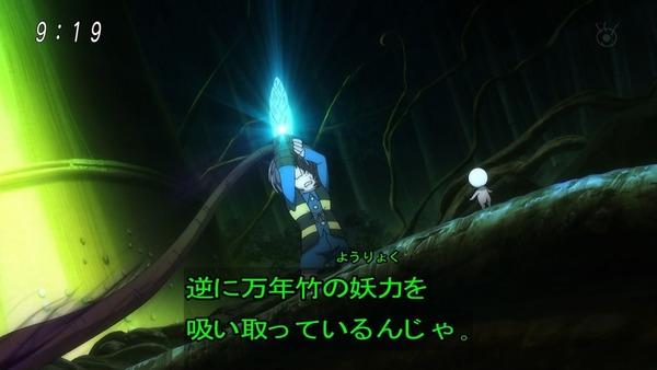 「ゲゲゲの鬼太郎」6期 45話感想 (15)