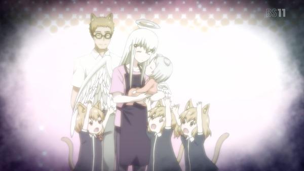 「セントールの悩み」3話 (18)