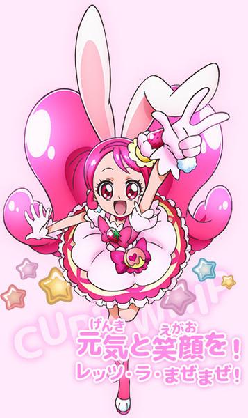 「キラキラ☆プリキュアアラモード」 (4)