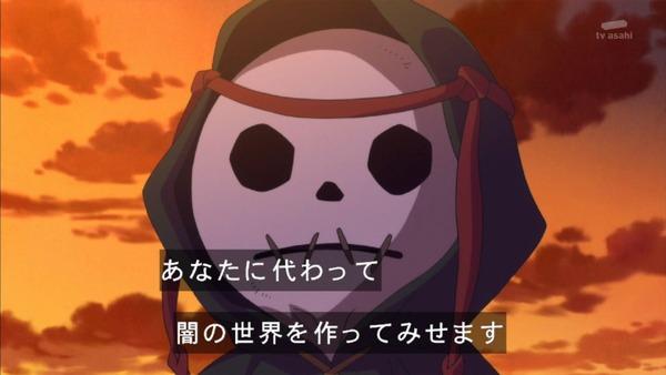 「魔法つかいプリキュア!」第26話 (9)