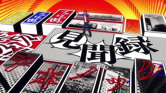 「ヒプノシスマイク」第1話感想 画像 (34)